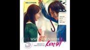 آهنگ7 سریال باران عشق - love rain 2