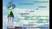 درد دل با امام تنهای عالم حضرت حجت ابن الحسن العسکری