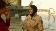 اولین بانوی اماراتی خلبان هواپیمای جنگی F-16