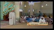 ابتهال استاد محمد احمد عمران - قاری نابینا مصری -