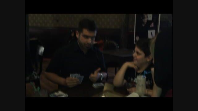 اجرای شعبده بازی منتال با کارت - زیاک