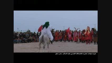دیلم تعزیه شهادت امام حسین(لحظه شهادت علی اصغر)1392