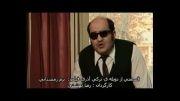 قسمتی از فیلم ترم زمستانی با دوبله ترکی آذری