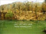 کلیپ فوق العاده طبیعت رامیان