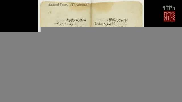 ترکی-کتاب دیوان الحکمت حضرت احمد یسوی - ادبیات ترکی