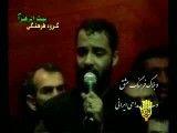 عبدالرضا هلالی-حاج منصور ارضی