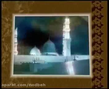 نماهنگ رحلت پیامبر اکرم و شهادت امام حسن علیهما السلام