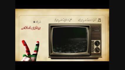 جشن پیروزی انقلاب اسلامی ایران (غرفه مهدویت و بیداری)