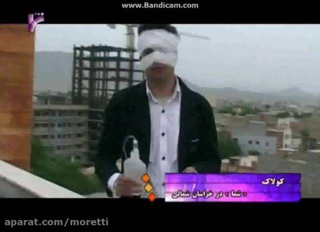 پخش موزیک ویدیو طنز بهنام صفوی در صدا و سیما