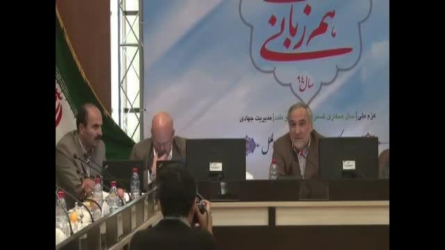 استاندار خوزستان در جلسه ای با حضور نماینده سازمان ملل