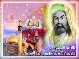 غدیر خم   یا امیر المومنین علی ابن ابیطالب