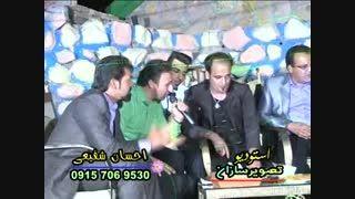 اجرای آهنگ سبزوار همخوانی همه هنرمندان سبزوار