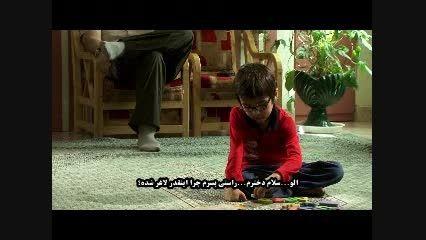 فیلم کوتاه جنگ یا صلح(حضور در جشنواره فیلم کوتاه تهران)