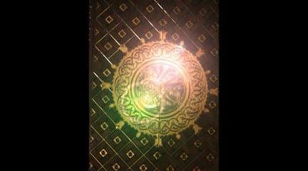 عید بزرگ مبعث بر تمام شیعیان جهان مبارک باد