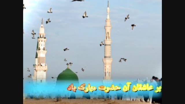 ولادت حضرت محمد(س)