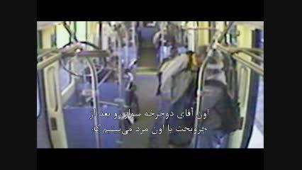 دوربین مخفی دعوای کشتی کج کار با مسافر قطار