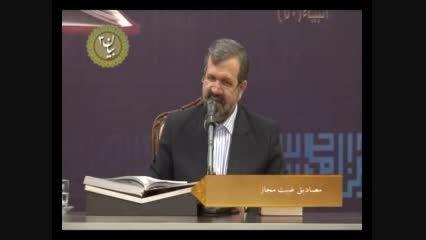 مبحث غیبت،گام هفتم(مواردی که غیبت مجاز است)از منظر قرآن