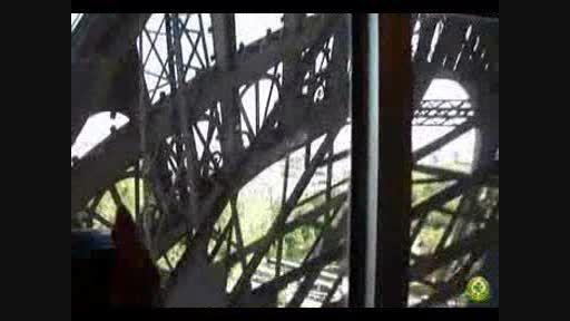برج ایفل -قسمت دوم