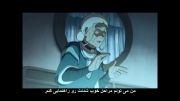 آواتار کورا کتاب چهارم-قسمت دوم با زیرنویس فارسی