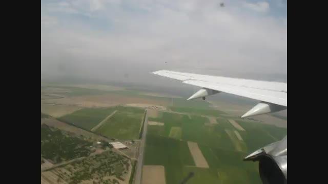 بلیط لحظه آخری - هواپیمای شاهن بر فراز مشهد