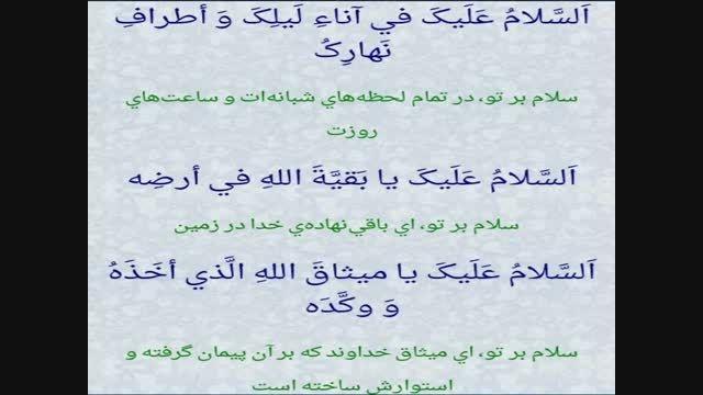 .:::زیارت آل یاسین::.