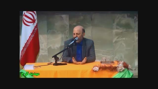 سخنرانی استاد شجاعی در مهدیه کرج - بخش دوم