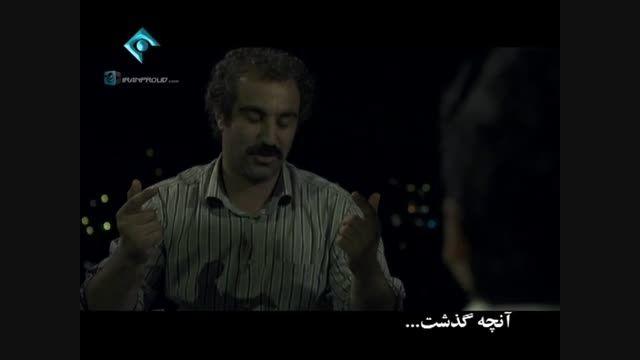 دانلود سریال پایتخت 4 قسمت 21 بیست و یکم