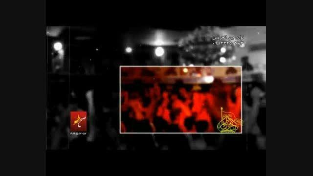 شور بسیار زیبا پخش نشده 14مردادماه  کربلایی جواد مقدم