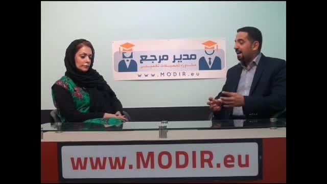 مصاحبه دکتر رمضان نیا مدرس زبان کارشناسی ارشد و دکتری