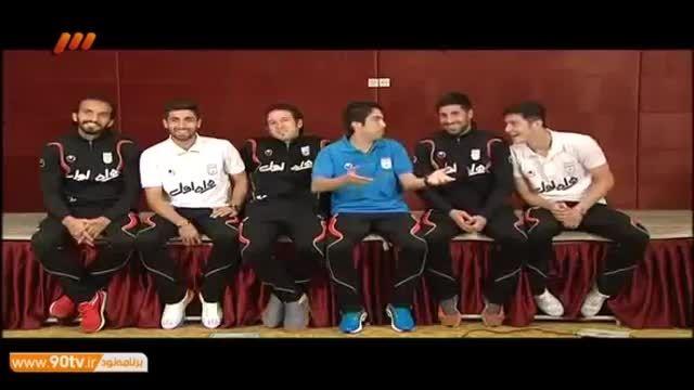 شوخی خنده دار برنامه نود با بازیکنان تیم ملی فوتبال