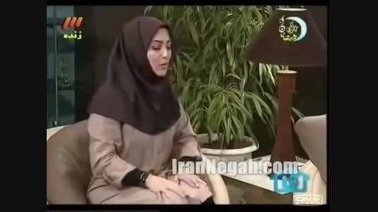 سوتی افتضاح مجری تلویزیون روزه ماه رمضان