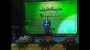 طنز لطیفه و تقلید صدای عماد طالب زاده از حسن ریوندی