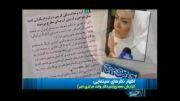 انتقاد نیکی کریمی از عمل های زیبایی بازیگران ایرانی!!