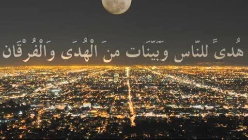 ضیافت آسمان بر بام تهران