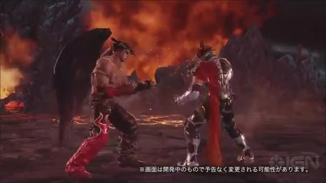 Opened DEVIL JIN In The Tekken 7