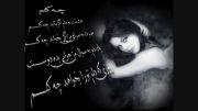 حس خوب-رضا صادقی
