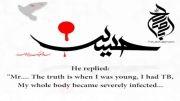روایت بسیار بسیار  زیبا و تکان دهنده در مورد  امام حسین