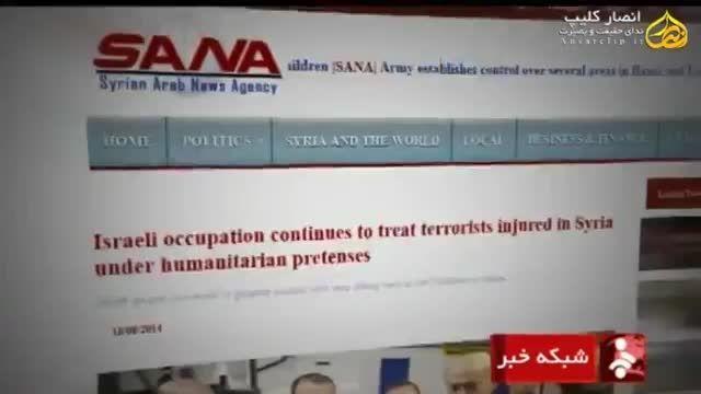 درمان ابوبکر البغدادی سرکرده گروهک داعش در اسرائیل