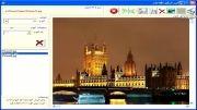 نرم افزار تعاونی مسکن - بایگانی تصویری