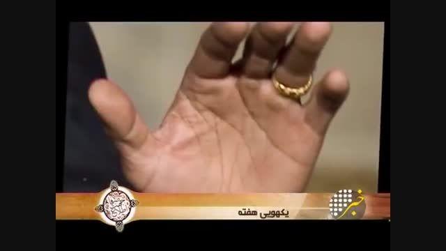 دیدار یکهویی اوباما با ظریف (دیپلماسی هپروتی) قسمت سوم