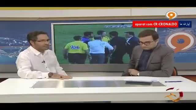 آنالیز فنی هفته سوم لیگ برتر ایران 94-95