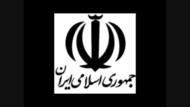هدف اصلی شکل گیری جمهوری اسلامی ایران