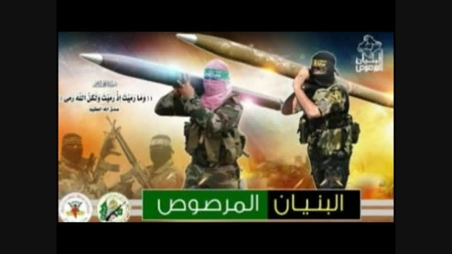 جنگ هشت روزه غزه