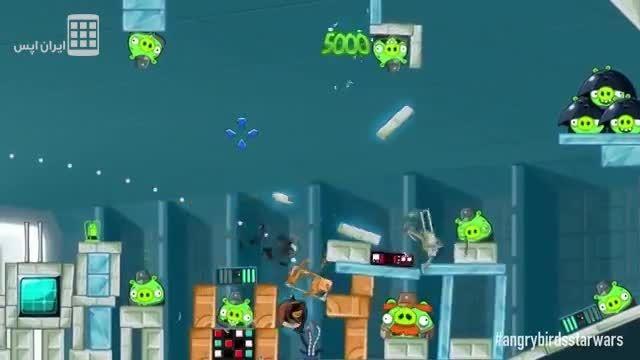 پرندگان خشمگین (جنگ ستارگان) - Angry Birds Star Wars