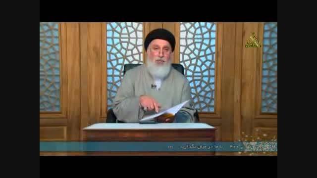 درمان سیاتیک و درد های عصبی در طب اهل بیت علیهم السلام