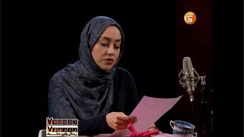 متن خوانی بهاره کیان افشارو همین چند ساعت ِ مسعود امامی