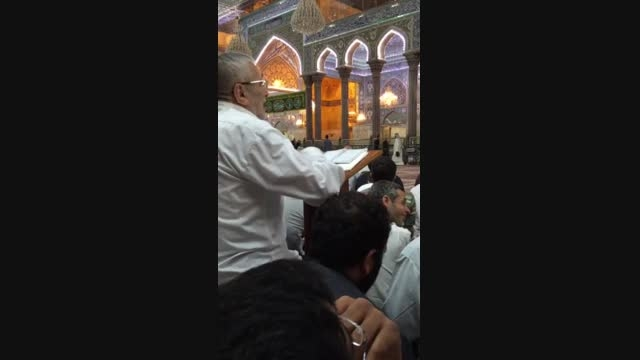 مداحی حاج منصور ارضی در حرم امام حسین علیه السلام