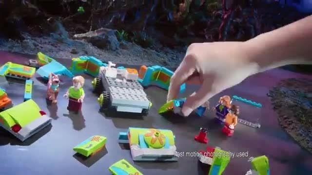 LEGO SCOOBY DOO TOYS