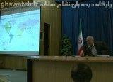 استاد حسن عباسی - جلسه 230 کلبه کرامت : سند دکترین نیروهای مسلح آمریکا(2)-افشای حکومت نظامیان بر آمریکا - قسمت 6