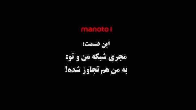 مجری شبکه من و تو: به من هم تجاوز شده!!